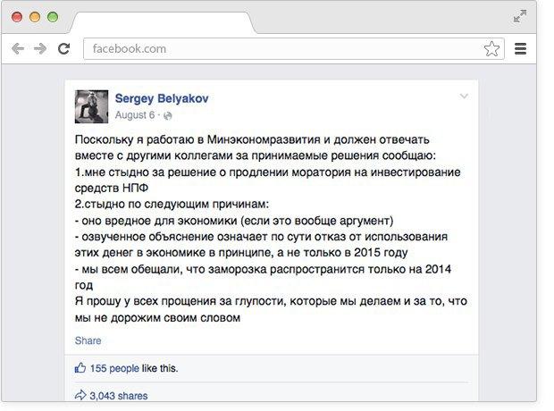 Комментарии и лайки: за что могут уволить, оштрафовать или посадить в России и не только - 18