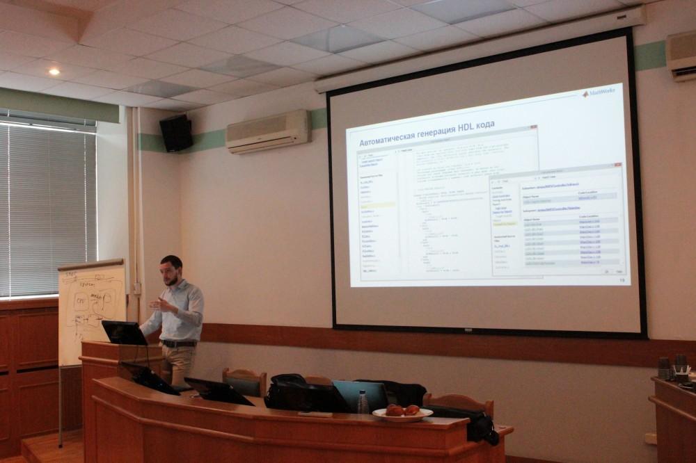 Провели семинар по процессору на ПЛИС MIPSfpga в МИЭТ - 2