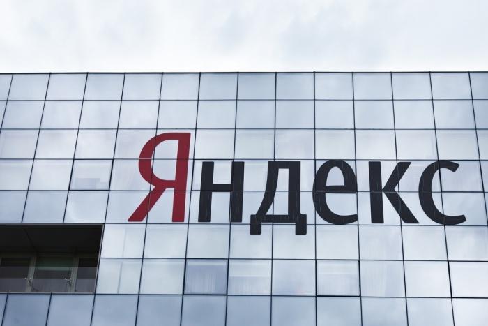 «Яндекс» показывает результаты выше ожиданий, акции компании растут в цене - 1