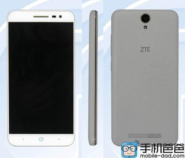 ZTE Q529