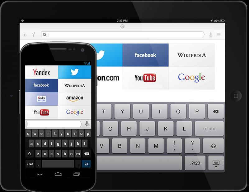 «Яндекс» договаривается с производителями мобильных устройств о предустановке своих сервисов - 1
