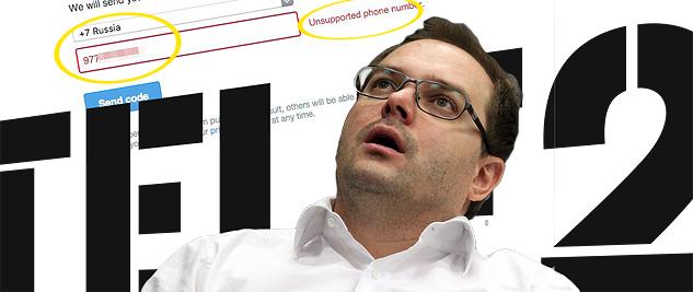 Регистрация в Twitter с номера в московском коде сотового оператора Tele2 невзможна