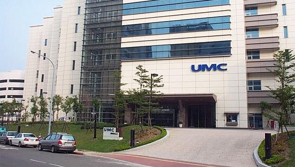 UMC отчиталась за квартал