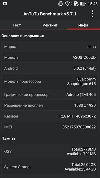 Обзор смартфона ASUS ZenFone Selfie - 2