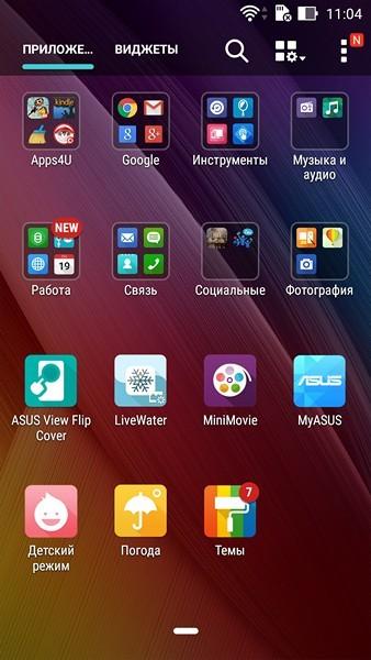 Обзор смартфона ASUS ZenFone Selfie - 29
