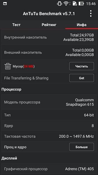 Обзор смартфона ASUS ZenFone Selfie - 3