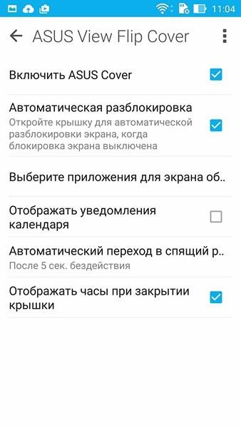 Обзор смартфона ASUS ZenFone Selfie - 31
