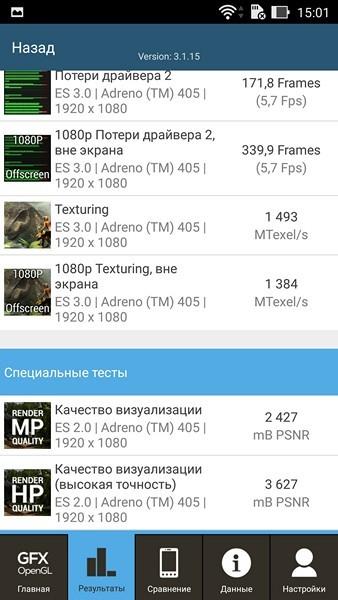 Обзор смартфона ASUS ZenFone Selfie - 37