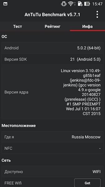 Обзор смартфона ASUS ZenFone Selfie - 5