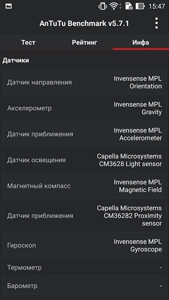 Обзор смартфона ASUS ZenFone Selfie - 6