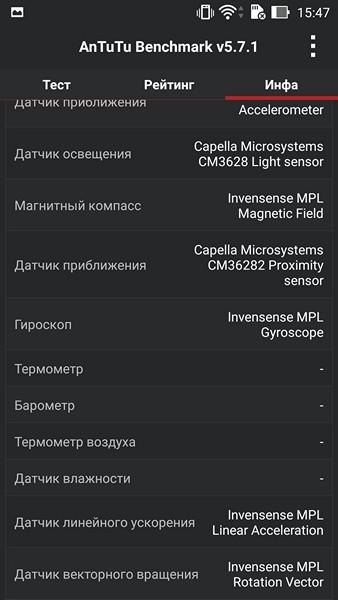 Обзор смартфона ASUS ZenFone Selfie - 7