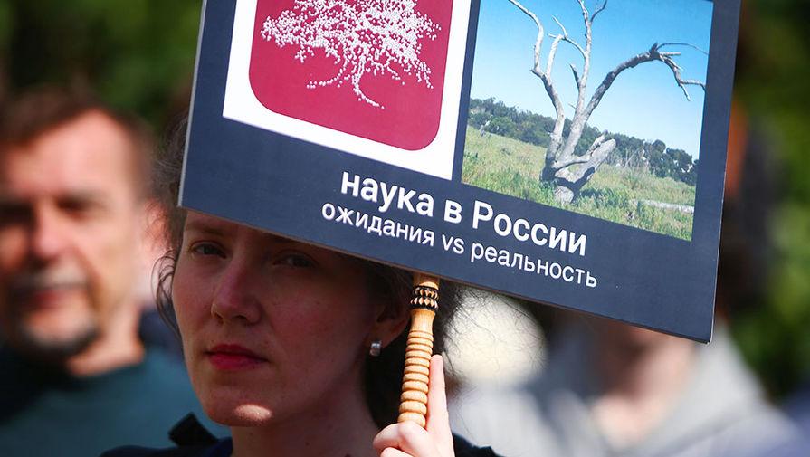 Фонд «Эволюция» вместо «Династии»: популяризация науки в России продолжается - 1