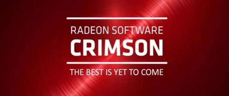 В ближайшее время нас ждёт ПО AMD Radeon Software Crimson Edition