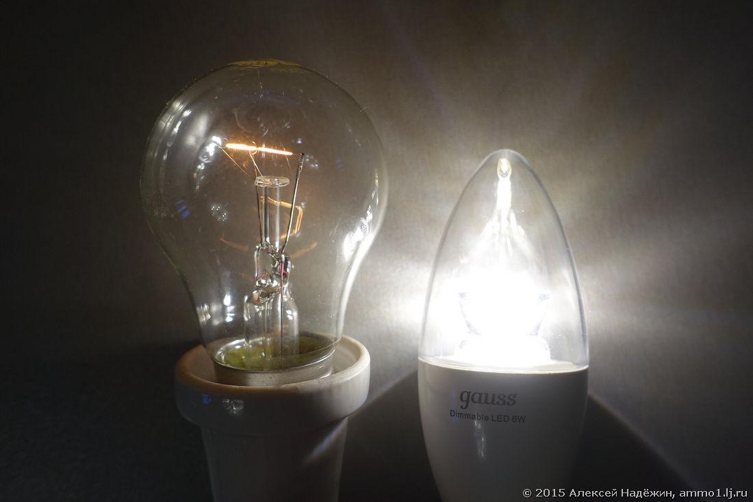 Диммирование светодиодных ламп - 6