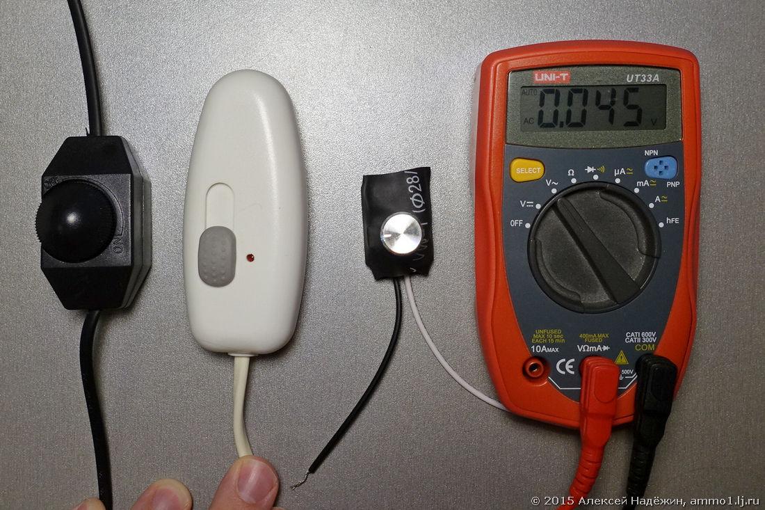 Диммирование светодиодных ламп - 8