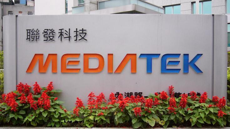 MediaTek отчиталась за квартал