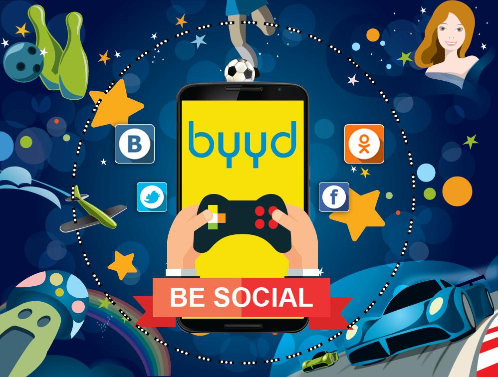 6 социальных медиа с новыми возможностями продвижения: Часть 2 - 1
