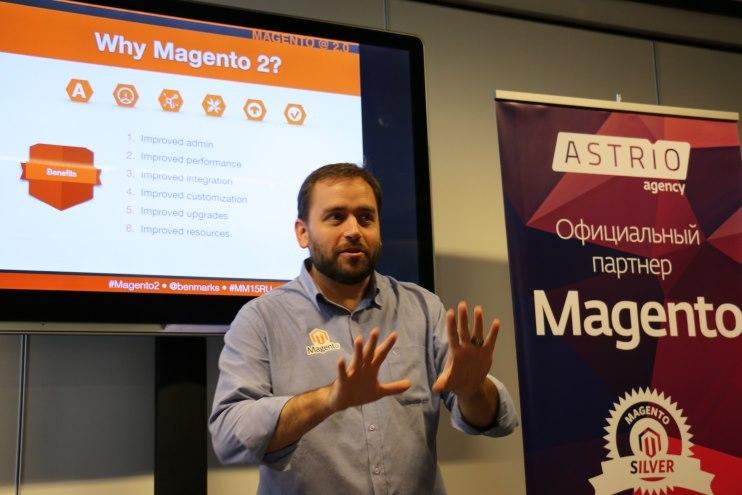 Meet Magento Россия 2015: итоги конференции - 3
