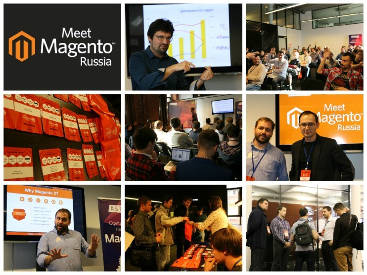 Meet Magento Россия 2015: итоги конференции - 1