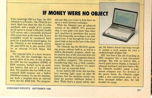 Как в 1992 году представляли носимые устройства будущего? Экскурс в мир гаджетов 1992 и 2003 годов - 5