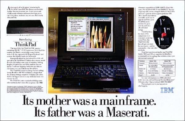 Как в 1992 году представляли носимые устройства будущего? Экскурс в мир гаджетов 1992 и 2003 годов - 6