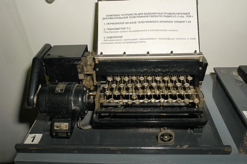 По ту сторону войны. Шифровальные устройства Германии - 14