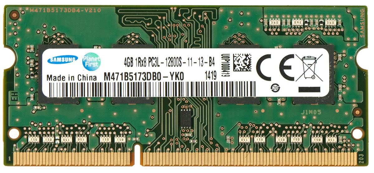 Знакомство с мини-ПК LXBOX 3 - 30