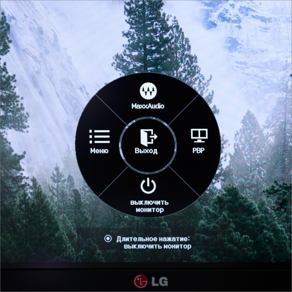 34-дюймовочка от LG - 22