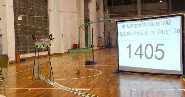 Шагающий робот из Китая поставил рекорд по дальности прогулки - 1
