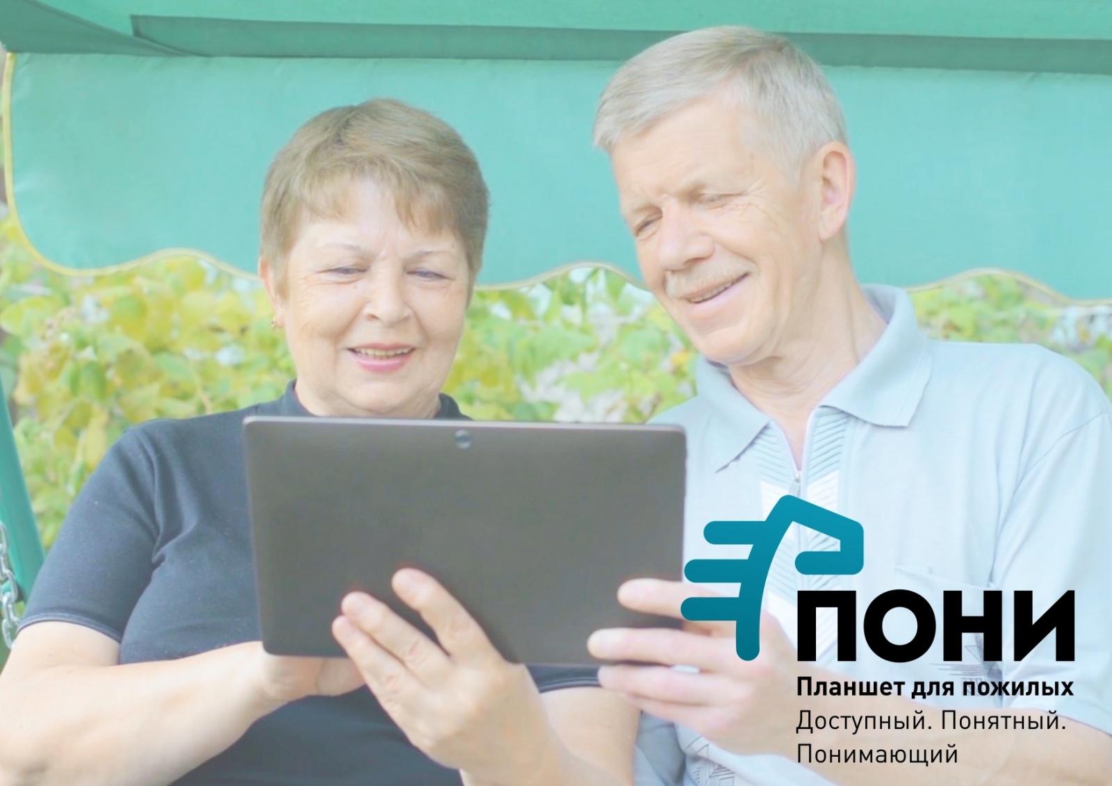 ИТ для пожилых: ПО для планшета, модуль настройки - 1