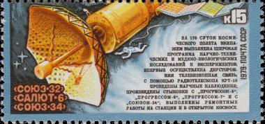 Невероятные приключения Роберта Хэнбери Брауна и Ричарда Твисса. Часть 2: под Южным крестом - 17