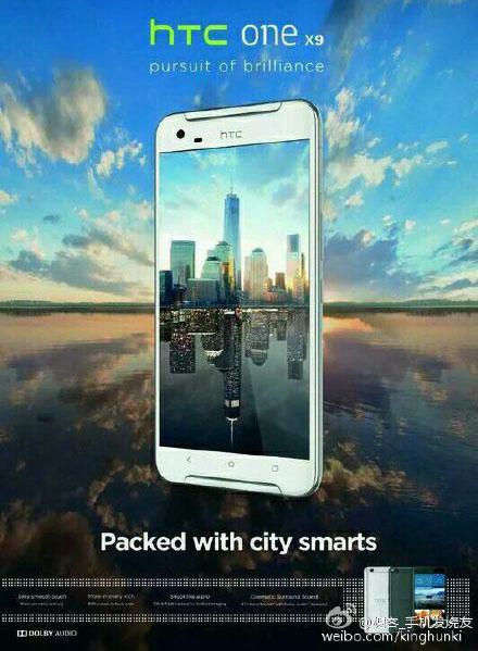 HTC готовит к выпуску смартфон One X9
