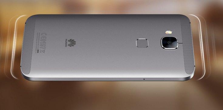 Huawei представила смартфон G7 Plus