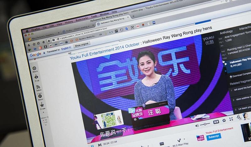Корпорация Alibaba выкупила крупнейший видеопортал Китая за 3,7 млрд долларов - 1