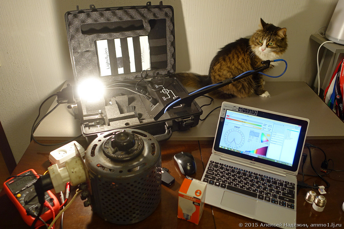 Лампы накаливания и напряжение в сети - 1