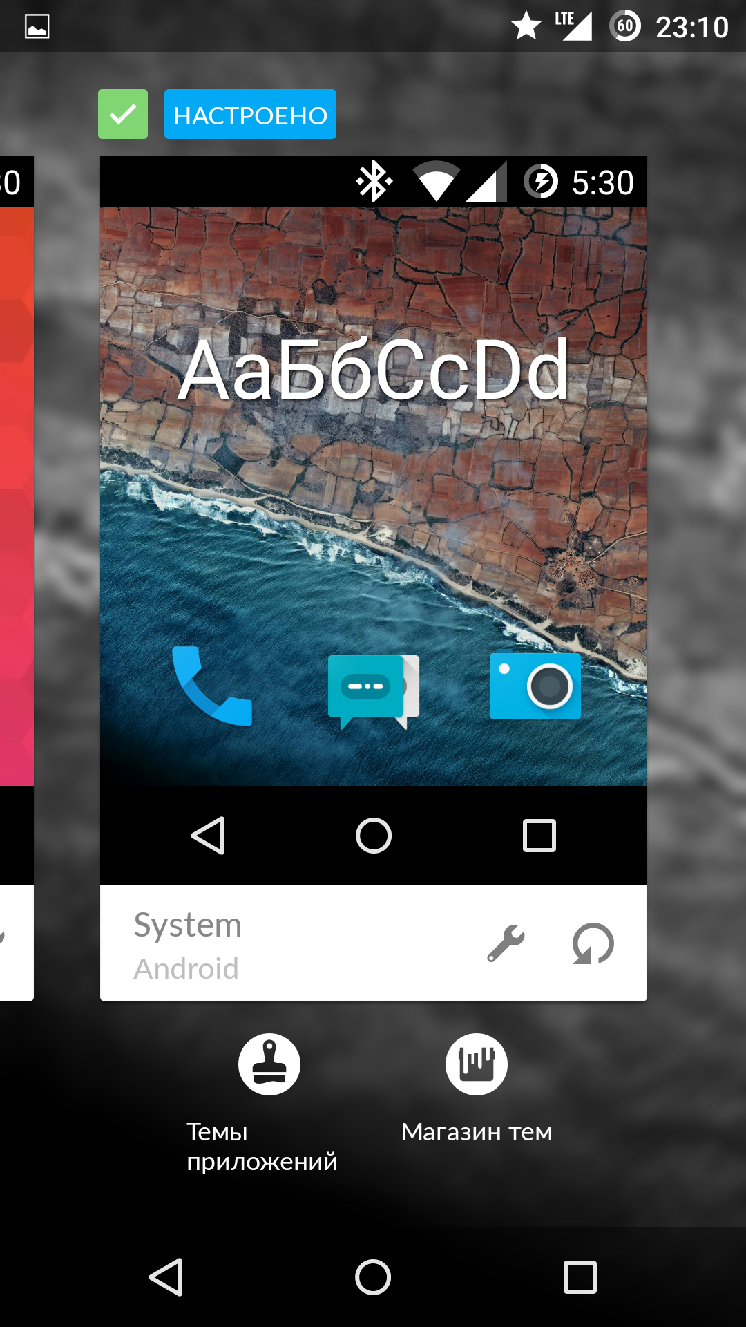 Полный обзор Cyanogen OS 12.1 (Android 5.1.1 Lollipop) - 10