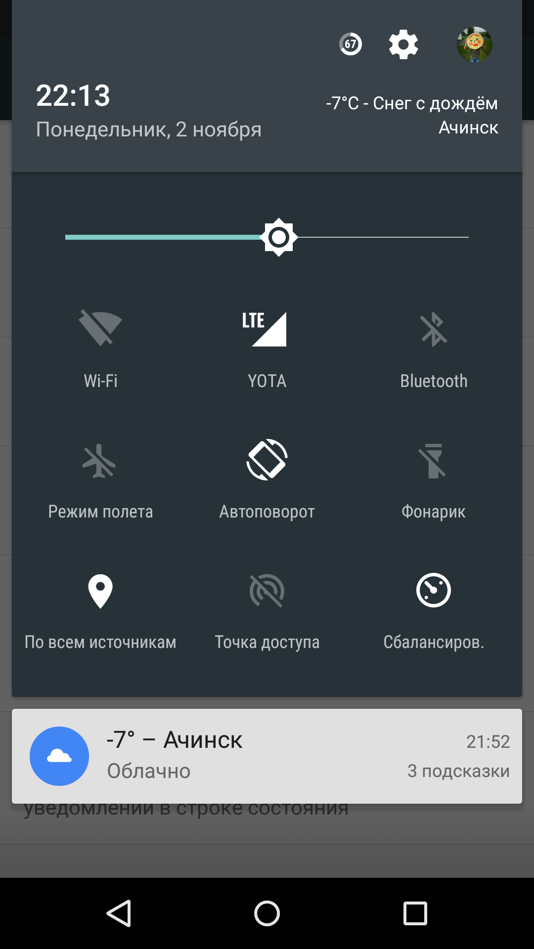 Полный обзор Cyanogen OS 12.1 (Android 5.1.1 Lollipop) - 4