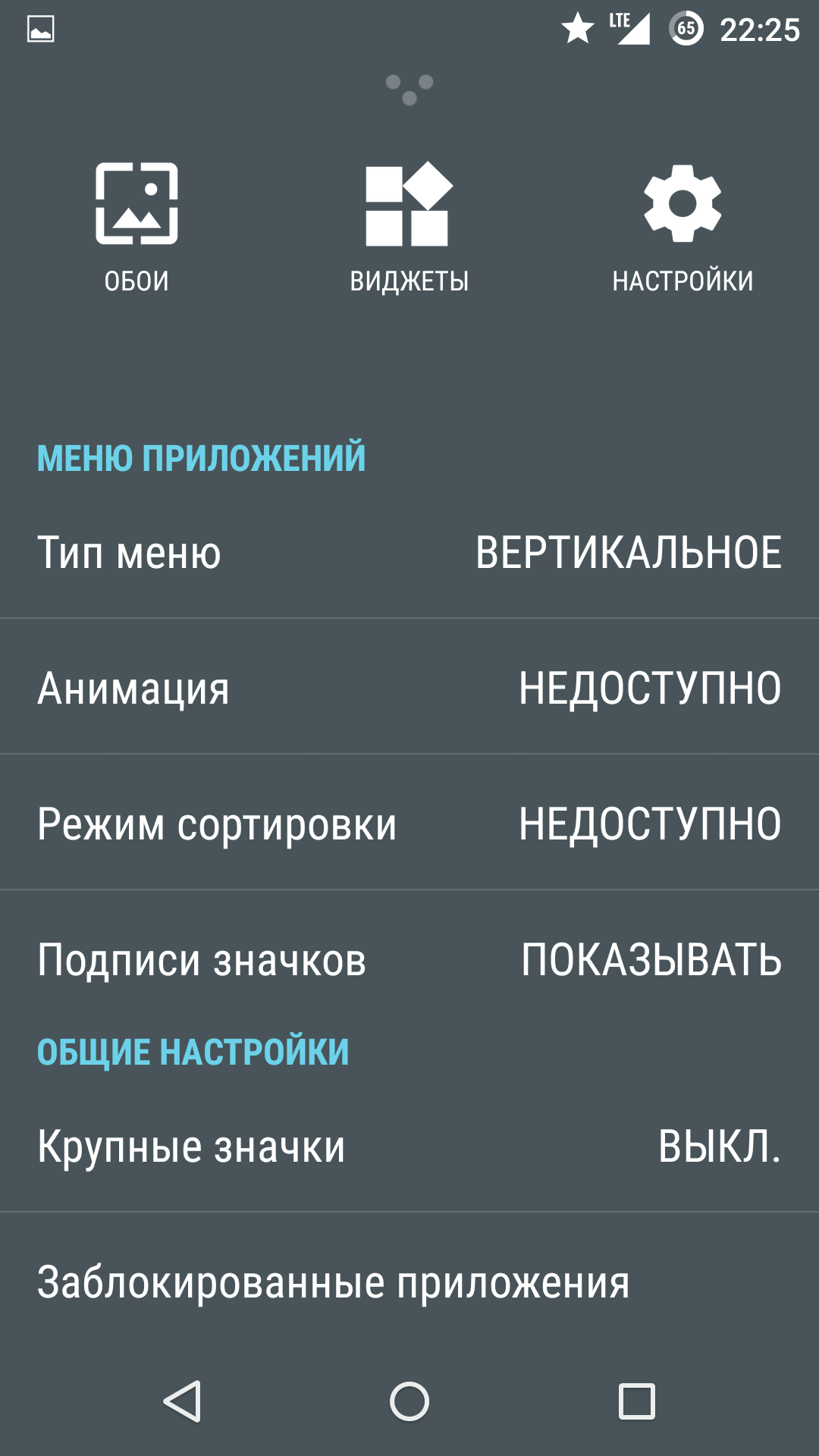 Полный обзор Cyanogen OS 12.1 (Android 5.1.1 Lollipop) - 6