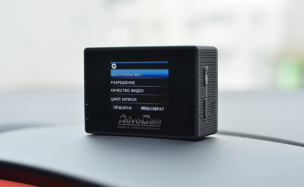«Русский GoPro» за 8 тысяч рублей: обзор гибрида регистратора для авто-мото-велотехники и экшн-камеры AdvoCam-FD Sport - 17