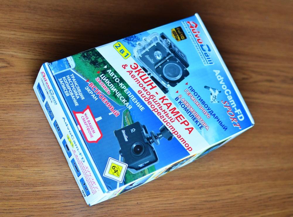 «Русский GoPro» за 8 тысяч рублей: обзор гибрида регистратора для авто-мото-велотехники и экшн-камеры AdvoCam-FD Sport - 3