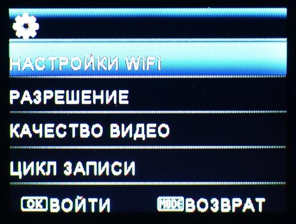 «Русский GoPro» за 8 тысяч рублей: обзор гибрида регистратора для авто-мото-велотехники и экшн-камеры AdvoCam-FD Sport - 35
