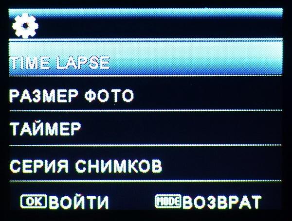 «Русский GoPro» за 8 тысяч рублей: обзор гибрида регистратора для авто-мото-велотехники и экшн-камеры AdvoCam-FD Sport - 36