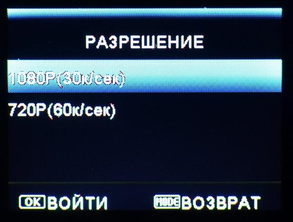 «Русский GoPro» за 8 тысяч рублей: обзор гибрида регистратора для авто-мото-велотехники и экшн-камеры AdvoCam-FD Sport - 37
