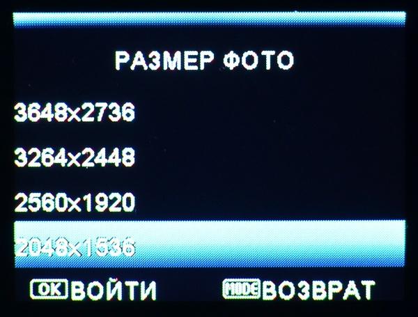 «Русский GoPro» за 8 тысяч рублей: обзор гибрида регистратора для авто-мото-велотехники и экшн-камеры AdvoCam-FD Sport - 38