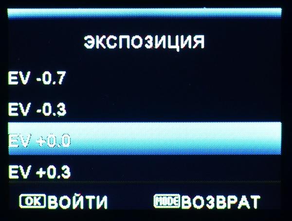 «Русский GoPro» за 8 тысяч рублей: обзор гибрида регистратора для авто-мото-велотехники и экшн-камеры AdvoCam-FD Sport - 39