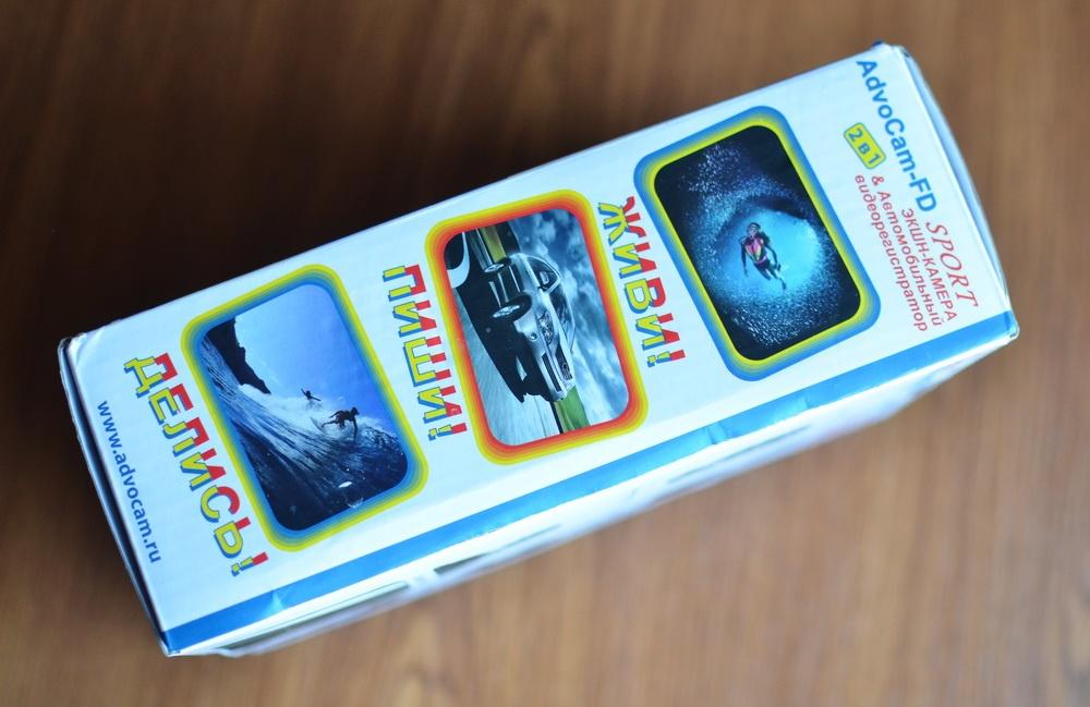 «Русский GoPro» за 8 тысяч рублей: обзор гибрида регистратора для авто-мото-велотехники и экшн-камеры AdvoCam-FD Sport - 4