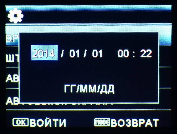 «Русский GoPro» за 8 тысяч рублей: обзор гибрида регистратора для авто-мото-велотехники и экшн-камеры AdvoCam-FD Sport - 40
