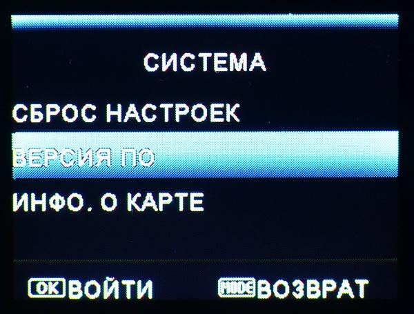«Русский GoPro» за 8 тысяч рублей: обзор гибрида регистратора для авто-мото-велотехники и экшн-камеры AdvoCam-FD Sport - 41