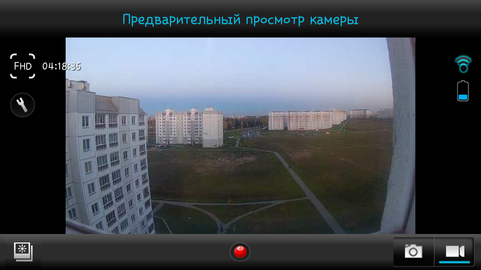 «Русский GoPro» за 8 тысяч рублей: обзор гибрида регистратора для авто-мото-велотехники и экшн-камеры AdvoCam-FD Sport - 45