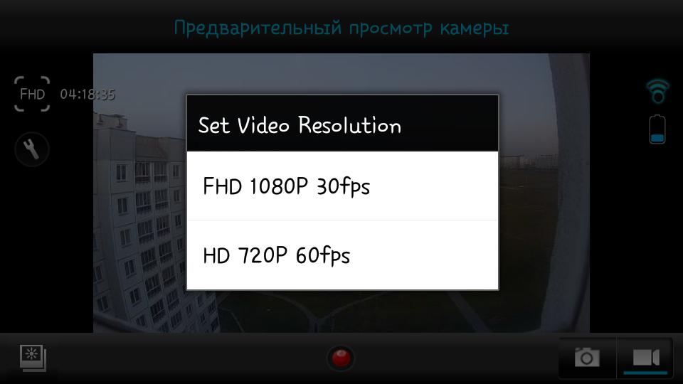 «Русский GoPro» за 8 тысяч рублей: обзор гибрида регистратора для авто-мото-велотехники и экшн-камеры AdvoCam-FD Sport - 46
